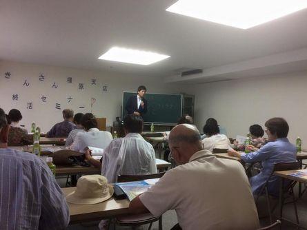 2015年6月22日 エンディングノート終活セミナー(奈良県橿原市)