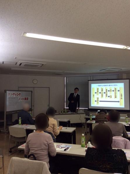 2015年12月14日 エンディングノートの活用セミナー(尼崎市)