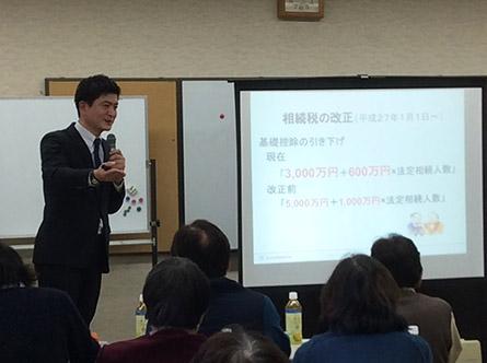 2015年12月9日 エンディングノートの活用セミナー(神戸市北区)