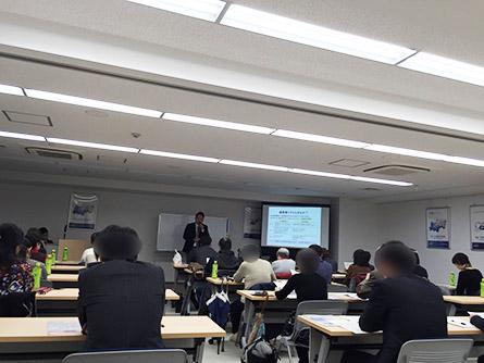 2015年12月11日 遺言書セミナー(大阪市北区)