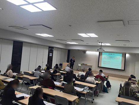 2016年3月18日 遺言書セミナー(京都市)