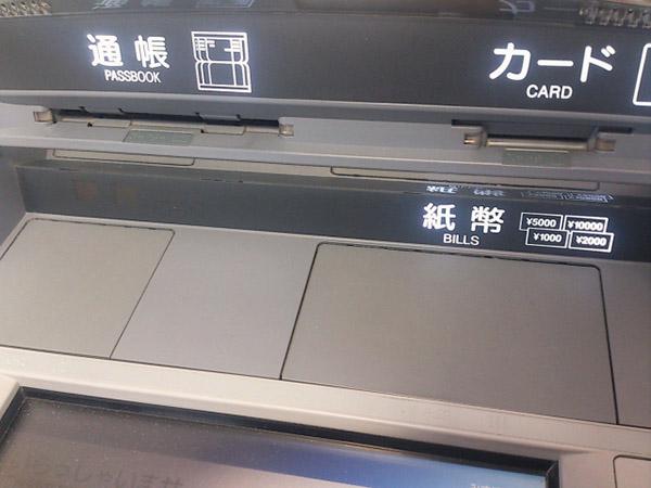 【相続コラム】定期預金の凍結リスク